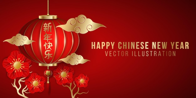 Felice anno nuovo cinese illustrazione