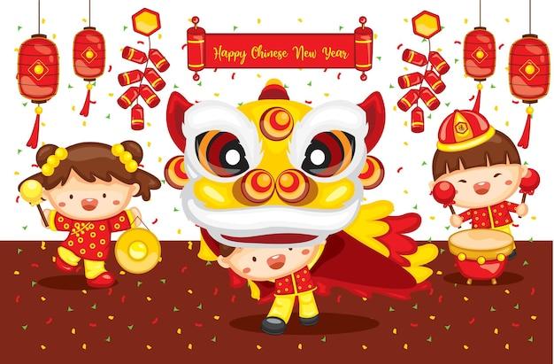 Felice anno nuovo cinese festival di danza del leone con elementi