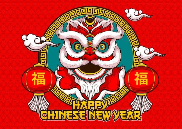 Felice anno nuovo cinese, testa di danza del leone, illustrazione stile fumetto.