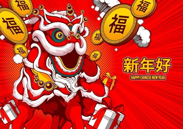 Felice anno nuovo cinese, danza del leone