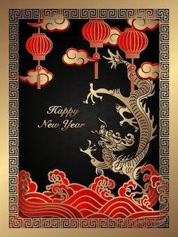 Felice anno nuovo cinese retrò oro rosso lanterna in rilievo drago onda nuvola e cornice reticolare quadrata