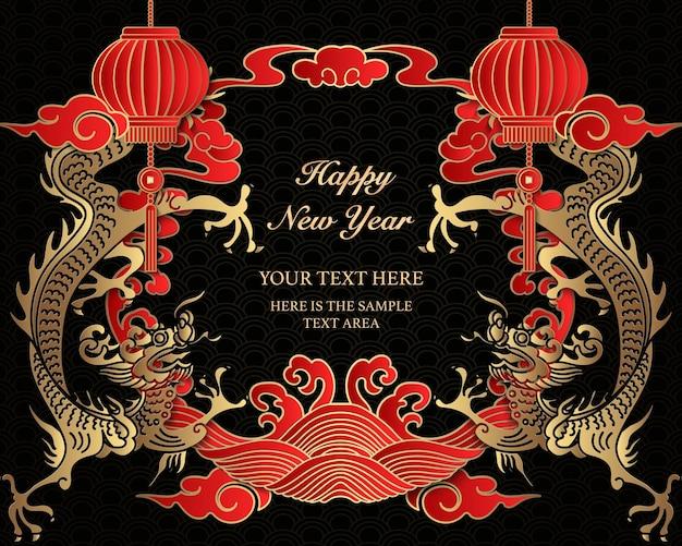 Felice anno nuovo cinese retrò oro rosso rilievo onda nuvola cornice rotonda drago e lanterna