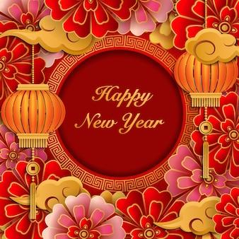 Felice anno nuovo cinese retrò parola di benedizione in rilievo in oro, fiore, nuvola e lanterna, fiori che sbocciano portando ricchezza e reputazione