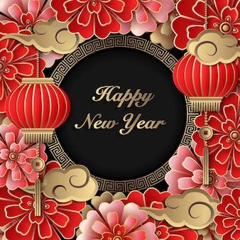 Felice anno nuovo cinese retrò rosso oro sollievo benedizione parola fiore lanterna nuvola