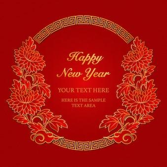 Felice anno nuovo cinese retrò rosso oro rilievo peonia ghirlanda di fiori cornice.