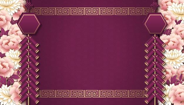 Felice anno nuovo cinese retrò sollievo viola peonia fiore petardi spirale croce confine telaio reticolare