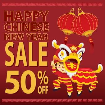 Vendita di capodanno cinese felice con la danza del leone dei cartoni animati