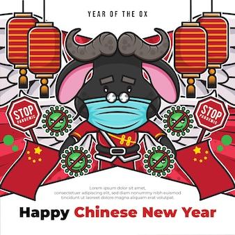 Modello di poster di social media di felice anno nuovo cinese con segno di pandemia di arresto e simpatico personaggio dei cartoni animati
