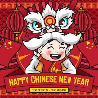 Modello di social media di felice anno nuovo cinese con simpatico personaggio dei cartoni animati di bambini che indossano il costume di danza del leone
