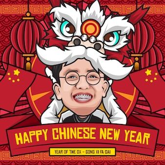 Modello di social media di felice anno nuovo cinese con simpatico personaggio dei cartoni animati dell'uomo che indossa il costume di danza del leone