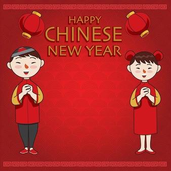 Buon capodanno cinese. illustrazione vettoriale in stile cartone animato