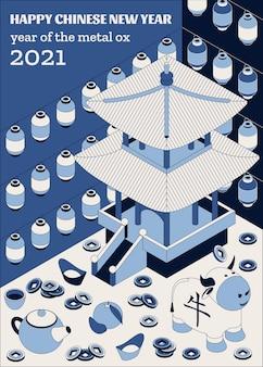 Felice anno nuovo cinese con bue bianco creativo e lanterne appese. illustrazione vettoriale