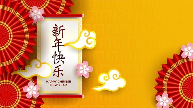 Felice anno nuovo cinese con l'anno del bue 2021