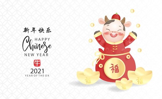 Felice anno nuovo cinese con l'anno del bue con bue carino e borsa di denaro, traduzione cinese felice anno nuovo.