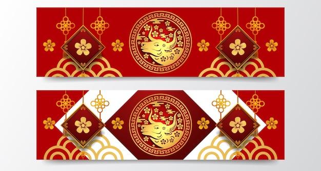 Felice anno nuovo cinese, anno del bue. decorazioni dorate e decorazioni floreali pendenti. modello di banner