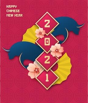 Felice anno nuovo cinese anno del bue