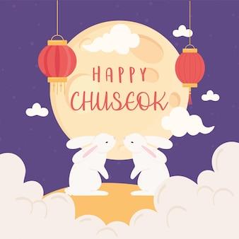 Buona tradizione chuseok