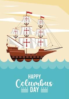 Celebrazione felice del giorno di colombo con scena di barca a vela e oceano