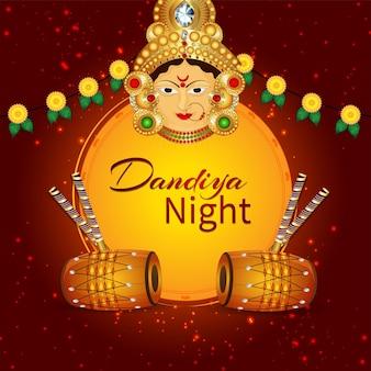 Biglietto di auguri per la celebrazione della notte dandiya felice