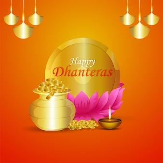 Fondo felice di celebrazione di dhanteras con pentola di moneta d'oro realistica con fiore di loto Vettore Premium