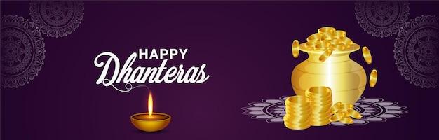Banner di celebrazione felice dhanteras con vaso di monete d'oro su sfondo modello