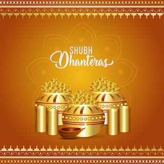 Cartolina d'auguri felice celebrazione dhanteras con moneta d'oro kalash