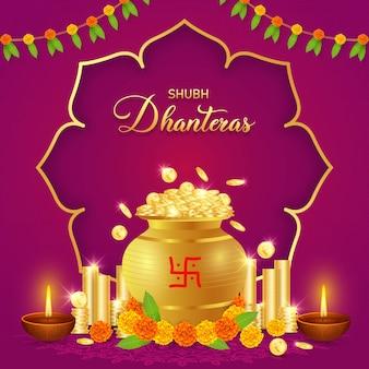 Dhanteras felici, diwali, moneta d'oro kalash, dea laxmi puja, ricchezza, prosperità