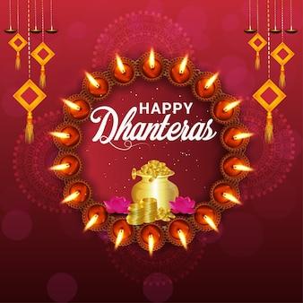 Celebrazione del festival di dhanteras felice