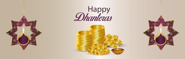 Felice striscione di celebrazione del festival indiano dhanteras con vaso di monete d'oro