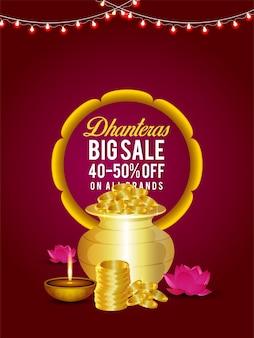 Modello di disegno di vendita di dhanteras felice con vaso di monete d'oro creativo e fiore di loto su sfondo elegante