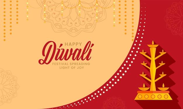 Felice diwali celebration banner design con lampade a olio accese (diya) stand su sfondo arancione e rosso pastello.