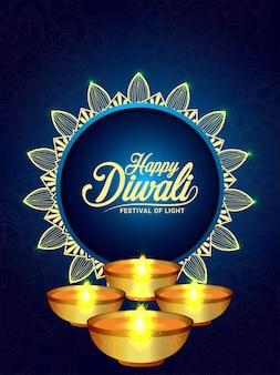Volantino per la celebrazione del diwali felice con olio di diwali diya