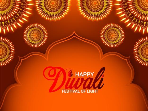 Cartolina d'auguri di celebrazione di diwali felice il festival della luce