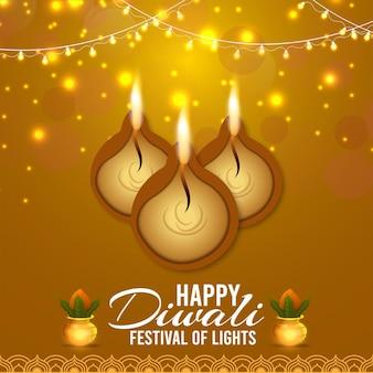 Biglietto di auguri per la celebrazione del diwali felice il festival della luce