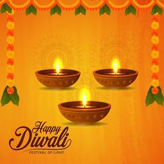 Cartolina d'auguri felice celebrazione diwali con diwali diya