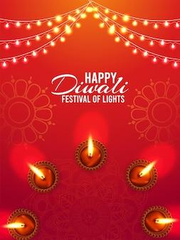 Cartolina d'auguri felice celebrazione diwali con vettore diya