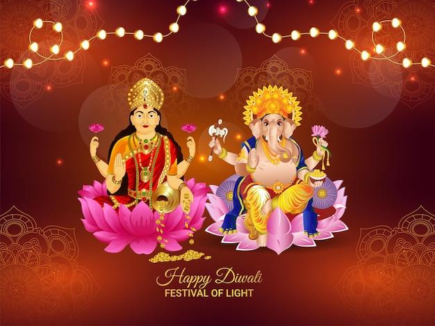 Biglietto di auguri per la celebrazione del diwali felice con l'illustrazione vettoriale del signore ganesha e della dea lakshami