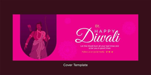Modello di progettazione della copertina di happy diwali