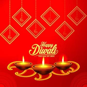 Felice concetto di design creativo diwali con diwali diya