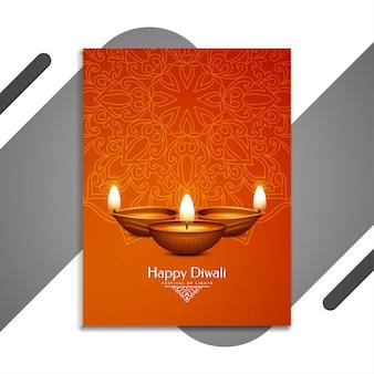 Felice diwali festival bellissimo opuscolo con lampade