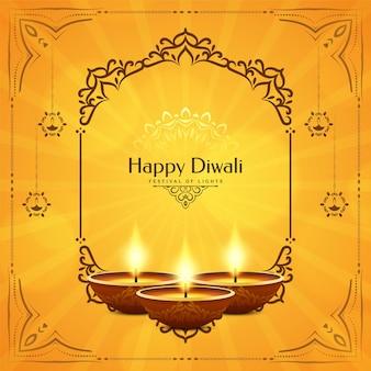Felice festa di diwali sfondo tradizionale giallo brillante vettore di design