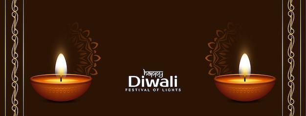 Bandiera di celebrazione del festival di diwali felice