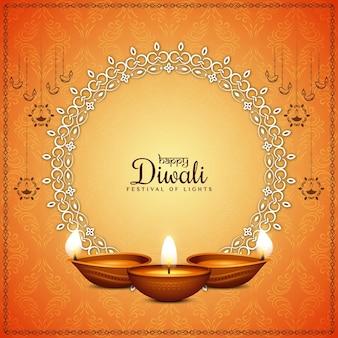 Vettore di progettazione decorativa classica del fondo di festival di diwali felice