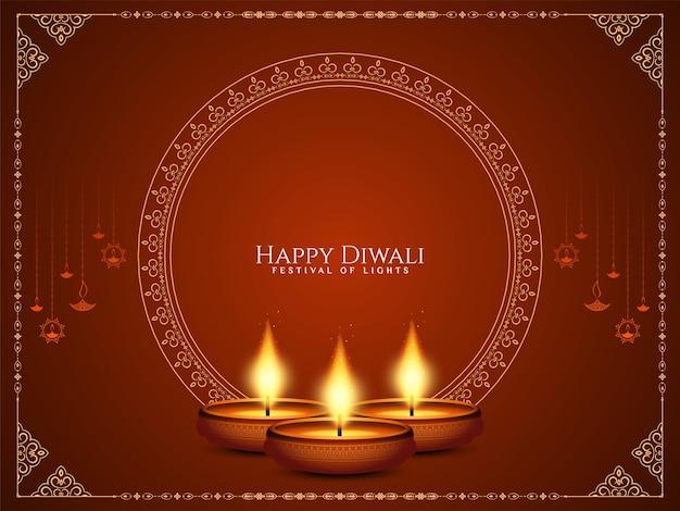Felice diwali festival elegante saluto sfondo disegno vettoriale
