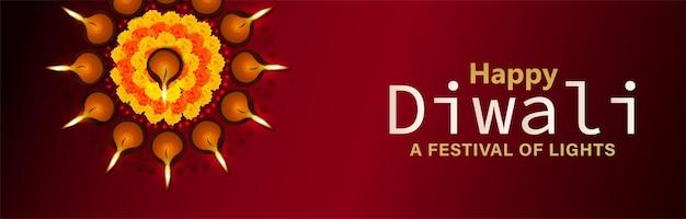 Felice diwali il festival della celebrazione della luce banner