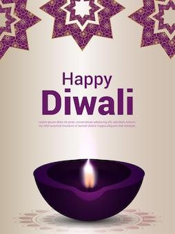 Felice diwali festival della celebrazione della luce volantino con diwali diya
