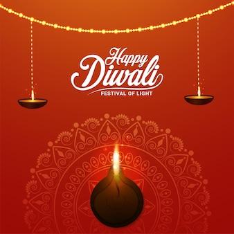 Felice diwali festival dell'illustrazione leggera con lampada a olio diya