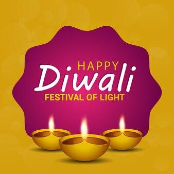 Felice diwali il festival della luce con creativo diwali diya su sfondo giallo