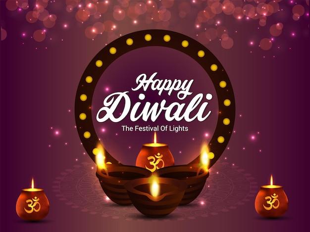 Felice festa della luce diwali con vaso luminoso diwali e diya