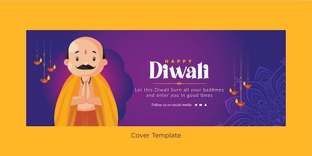 Modello di copertina del festival delle luci di diwali felice